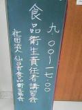 image/cafe-elm-2006-07-13T13:17:44-1.jpg